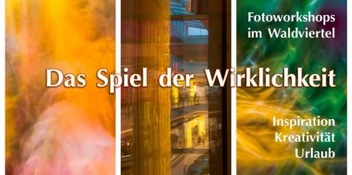 """Titelseite des Folders zum """"Spiel der Wirklichkeit"""" 2018"""