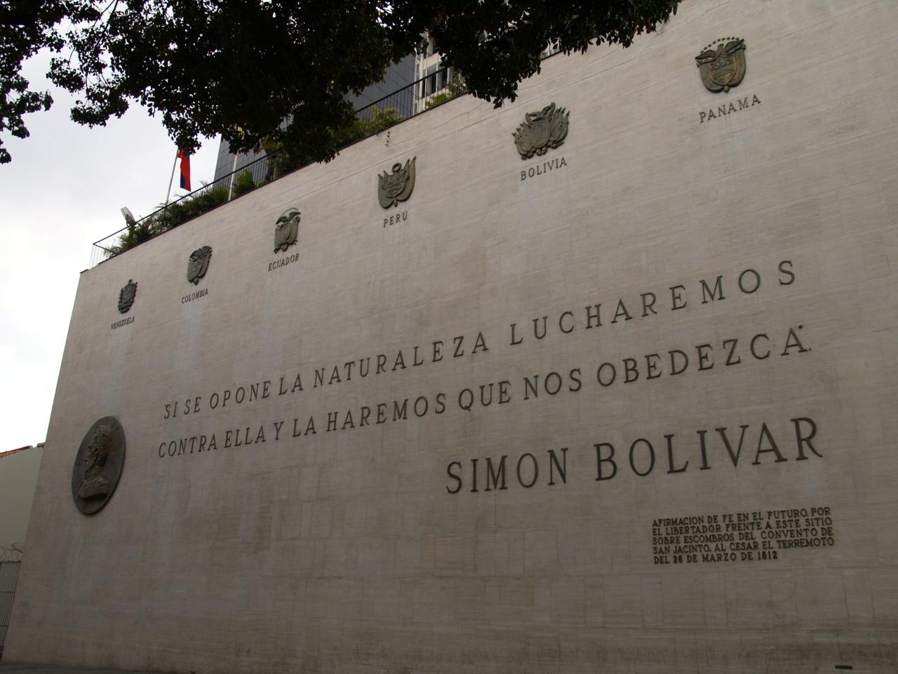 Zitat Simón Bolívar